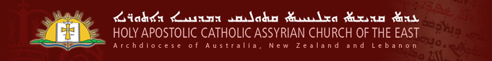 Holy Apostolic Catholic Assyrian Church of the East - Archdiocese of Australia, New Zealand and Lebanon